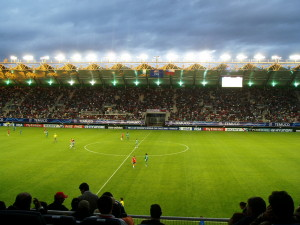 Copa america chile 2015 Estadio Municipal Germán Becker